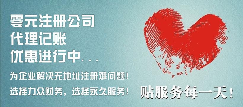 dafabet888官方网站
