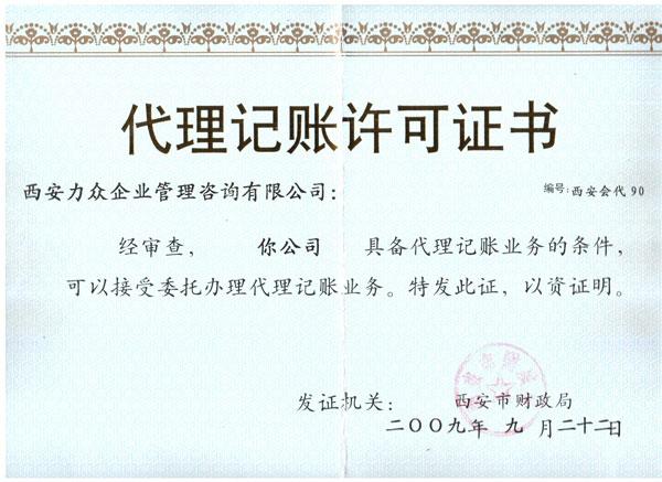 龙8国际老虎机网页版