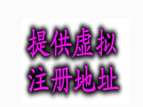 上海代理记账服务很有帮助吗?