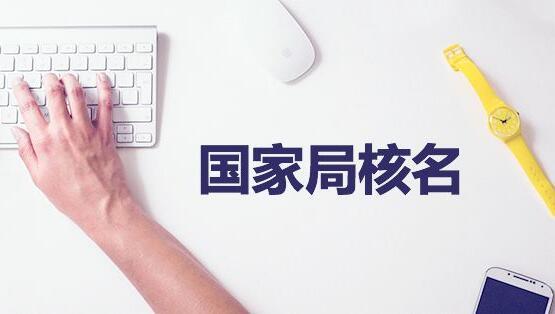 龙八国际官网下载安装需要什么