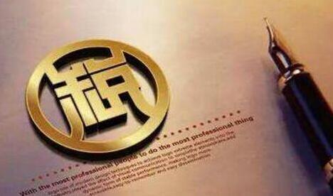 龙8国际官方网站首页