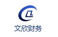 小微企业2大税种免征【2020优惠政策】
